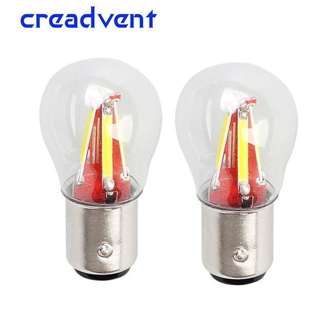 2 PCS 4 filament chips LED P21W ba15s car light 1156 S25 auto vehicle reverse turning bulb lamp DRL white/red/Yellow