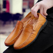 New 100% leather men's casual shoes autumn peas shoes men's fashion men's shoes lazy outdoor movement casual shoes цена в Москве и Питере
