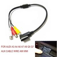 AMI MMI RCA 3RCA DVD Video Audio-ingang AUX Kabel Draad Voor Audi A3 A4 A6 A7 A8 Q5 Q7 TT MK5 MK6 B6 EOS//