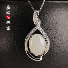 Cluci Cage Pendants Choker Necklace Asg Hetian Drop 925 Silver-inlaid Simple Female With Certificate New