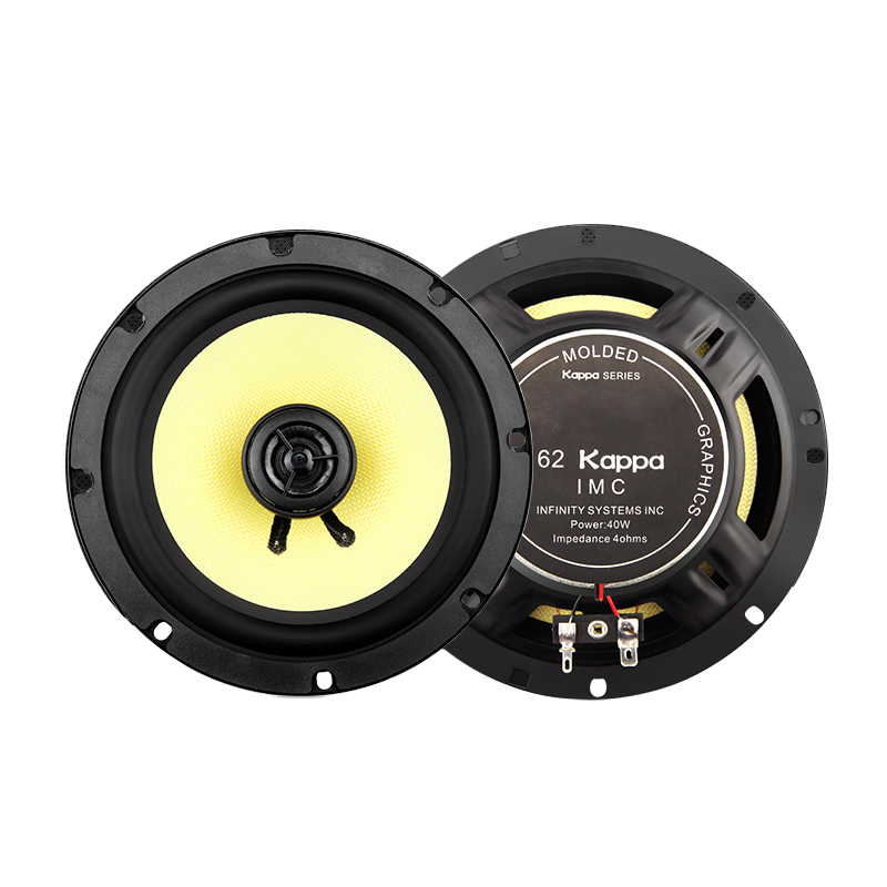 6.5inch 40W modified coaxial Speakers HiFi 50W Subwoofer Mid Woofer Speaker Non Destructive Modified Audio Car Speaker6.5inch 40W modified coaxial Speakers HiFi 50W Subwoofer Mid Woofer Speaker Non Destructive Modified Audio Car Speaker
