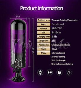 Image 4 - 新しい自動高速回転音声セックスマシン膣猫バイブレーター大人のおもちゃ電気男性 Masturbators