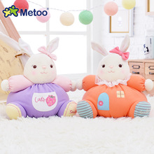 Plush Stuffed Rabbit Metoo Doll Kawaii Animals Sweet Sleepin