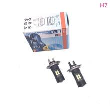 2x Car led H7 12W 12V Bulb Super Xenon White Fog Lights High Power Car Headlight