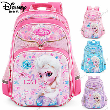 Disney 3D Frozen Waterproof School Book Backpack Kids New Upgraded Reflective Large Capacity Pink Red Bag Creative Gift