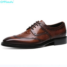 цена на Hot Sell Mens Genuine Leather Shoes Men's Dress Shoes British Style Lace Up Pointed Toe Black Brown Flats Dress Shoe
