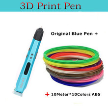 New Original Magic 3D Printer Pen Drawing 3D Pen With Free Filaments 3D Printing Pens For Kids Birthday Present Free Shipping