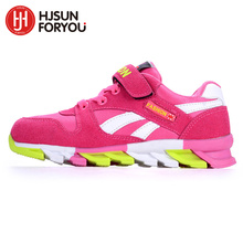 Girls boys sneakers (5 colors)