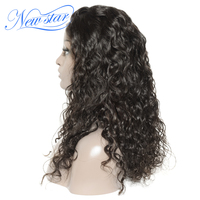 New Star Virgin Hair Natural Wave Bundles Wig With 5x5 Closure Brazilian Human Hair 3 Part Lace Front Wigs Customized Lace Wigs