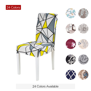Floral Print Chair Cover Home Dining Elastic Chair Covers Multifunctional Spandex Elastic Cloth Universal Stretch 1 Piece(China)