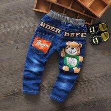 Весна/осень т эластичный пояс девочки джинсы мальчиков длинные брюки детские дети