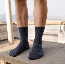 Новый дизайн высокого качества хлопка шерсть осень зима толстые тепловые моды жаккардовые переплетения красочные точки мужчины фирменные носки