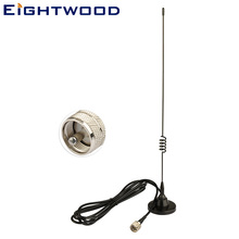 Eightwood Auto Auto Dual Band VHF UHF PL259 Spina Spille Antenna CB Ham Two Way Radio Mobile 136-174,400 -470 MHz Supporto Magnetico