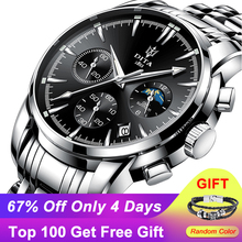 2019 Top brand luxury Stainless Steel Sport Chronograph Man