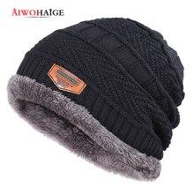 Новинка, брендовая одноцветная вязаная шапка бини, мужские зимние шапки для мальчиков, теплая бархатная утолщенная шапка Skullies, шерстяная мужская шапка