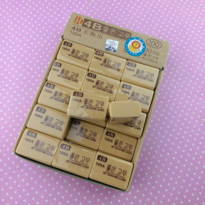 Free Shipping 30 Pcs 200A Soft Eraser More Clear Pencil Eraser 4B Erasers