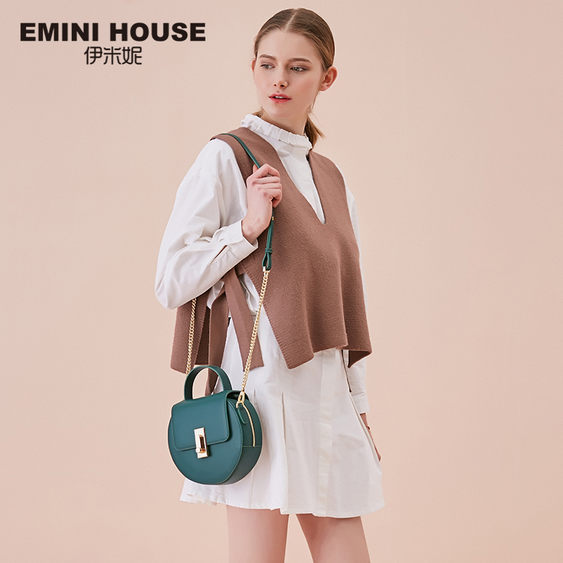 EMINI HOUSE Flap Split Leather Top-Handle Bags Chain Strap Women Shoulder Bag Round Shape Solid Color Crossbody Bags For Women sexy women s round neck ruffled solid color top