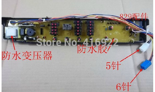 Free shipping 100% tested for Sanyo computer board xqb70-s8218 washing machine circuit board control board motherboard on sale 100% tested for washing machine board wd n80051 6871en1015d 6870ec9099a 1 motherboard used board