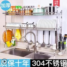 304 stainless steel sink bowl rack drain rack kitchen shelving rack sink household space saving rack layer 304 stainless steel non porous wall hanging kitchen seasoning rack multi purpose household shelves wx8071110