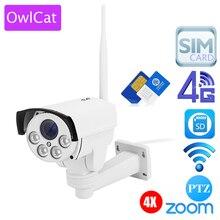 """OwlCat 3516C + 1/2. 8 """"SONY323 1080 P 960 P 4X Zoom de Enfoque Automático PTZ HD Bala Cámara IP inalámbrica 3G 4G SIM Tarjeta De La Cámara IP Wifi al aire libre"""