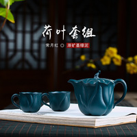Boutique Yixing Purple clay tea Kettle Wholesale pure manual teapot lotus leaf tea set raw ore dark green mud pot