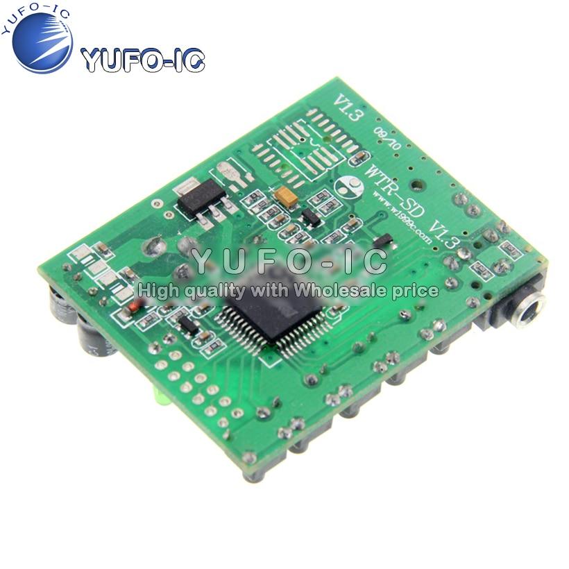 WTR-SD recording module recording module voice module voice chipWTR-SD recording module recording module voice module voice chip