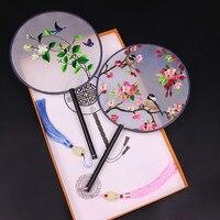 Su Embroidery Silk Fan Double sided Hand Embroidery Chinese Style Gift Fan Ebony Palace Fan