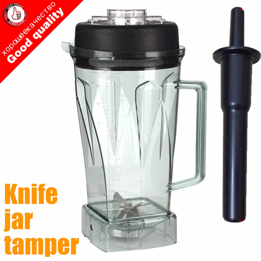 ФОТО high quality Blade jar container and tamper jtc for blender 010 767 800 G5200 G2001 Blender Juicer Parts free shipping