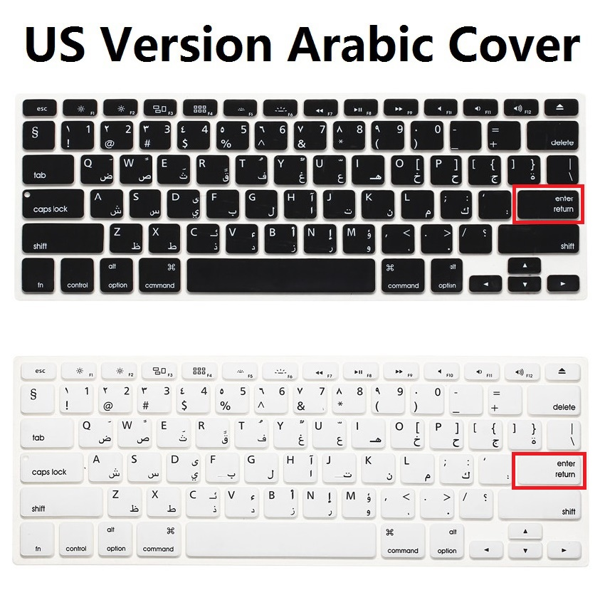 Compatible for Laptop Accessories 9 Colors Silicone Compatible for Laptop Keyboard Cover Skin Compatible for MacBook Pro MAC 13 15 Air 13 Soft Keyboard Stickers