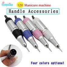 12V uchwyt wiertarski do paznokci rękojeść do wiertarki elektrycznej do paznokci Manicure Pedicure akcesoria do maszyn do paznokci