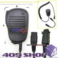 Pro-Спикер Микрофон и Разъем Mini Din 44-S8 для F30G F31G F40G F41G F50 F51 F60 F61 F70 F80 F3161 F3161S F3161DT/T F4161DS/S