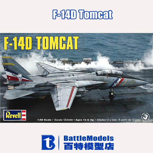 revell model 1 48 scale military models 85 5527 f 14d tomcat