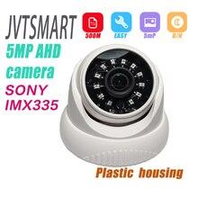4MP 5MP SONY IMX335 аналоговая AHD Крытая купольная камера 3,6 мм камера высокой четкости камера наблюдения AHD камера видеонаблюдения Камера Секьюрити