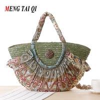 MENG TAI QI New Fashion Bohemian Summer Beach Handbags Straw Bags In Women S Totes 2017