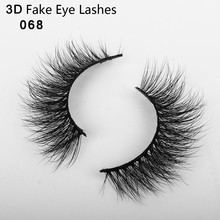 0c375c92fe5 OutTop 1 Pair 3D Thick Long Cross Party False Eyelashes Black Band Fake Eye  Lashes