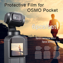 6Pcs/set DJI OSMO Pocket Screen Film Camera Lens Protective Film Accessory for 4K Gimbal Phone Protector Films(China)