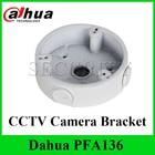 Dahua PFA136 Waterproof Junction Box for Dahua IP Camera IPC-HDW4431C-A CCTV Mini Dome Camera