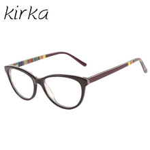 Kirka Cat Eye Glasses Fashion Women Optical Prescription Glasses Frame Clear Lens Glasses Reading Vintage Eyewear Lunettes de