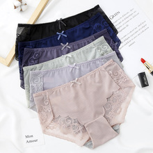 Good Quality Underwear Women Sexy Panty Satin Panties With Cotton Crotch Traceless Lingerie Femme PY-1