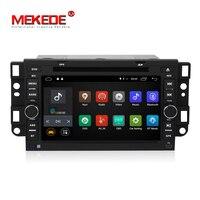 Android 7.1 Car DVD Player for Chevrolet Daewoo Matiz Epica Spark Optra Captiva Tosca Aveo Kalos Gentra Quad Core GPS Radio