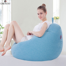 Modern Washable Living Room Furniture Fabric Linen Sofa Plus Lazy Bean Bag Room Furniture Pure Colo