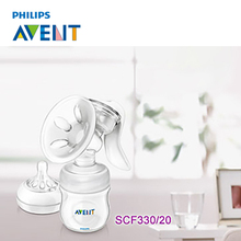 AVENT Manual Breast Feeding Pump Original Manual Breast Milk Silicon BPA Free With Natural Bottle Nipple Function Breast Pumps
