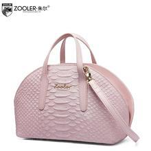 2016 New  genuine leather women bag brand fashion serpentine quality fashion shell women leather handbags shoulder bag