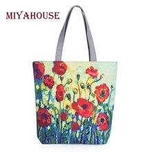 06964fa773c Popular Flower Print Shopping Tote-Buy Cheap Flower Print Shopping ...