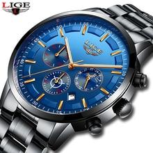 купить LIGE Mens Watches Top Brand Luxury Men's Sports Military Watch Men's Stainless Steel Waterproof Quartz Watch Relogio Masculino по цене 1692.76 рублей