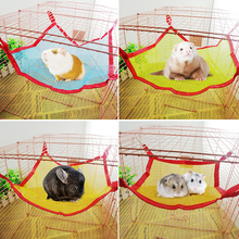 1pc Summer Pet Hammock Bed for Hamster Squirrel Chinchilla Kitten Breathable Mesh Cloth Hammock house Random Color s2