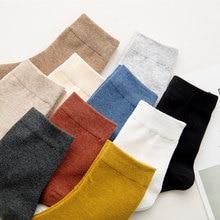 2019 women 1 pair rainbow socks school style cotton solid color fashion fresh Funny Socks happy Girls Multicolor Sock