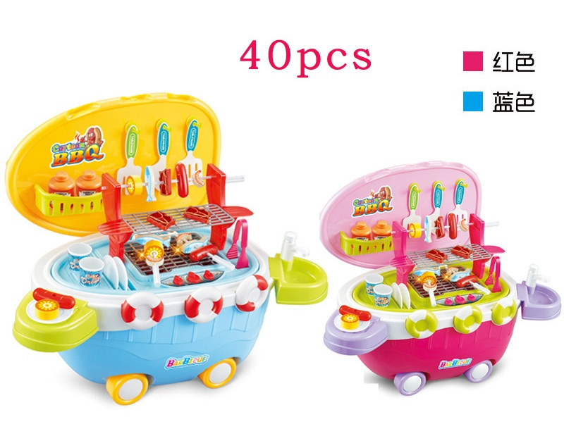 YARD 40 Pieces Kids Simulation Kitchen Toys Set With Light Sound BBQ Plastic Food Toy bqlzr 12 pieces light yellow 30x30x2 5cm home deco sound absorbing panels