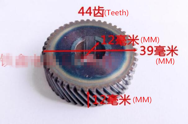 Electric Saw Spare Part Helical Bevel Gear for Makita 5800Electric Saw Spare Part Helical Bevel Gear for Makita 5800