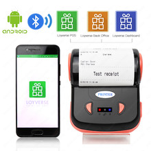 Gratis Pengiriman 80 Mm Printer Bluetooth Thermal Printer Penerimaan Termal Printer Bluetooth Android Bill Mini 80 Mm Thermal Bluetooth(China)